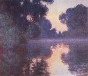 Arm of the Seine near Giverny at Sunrise