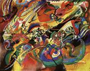Vassily Kandinsky Study for composition fell