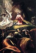 El Greco The Agony in the Garden oil painting reproduction