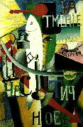 Kazimir Malevich an englishman in moscow oil painting on canvas