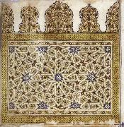 Ornamental endpiece from a Qur'an