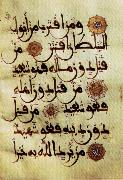 Page of Calligraphy from the Qu'ran