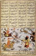 Warriors on Horseback,From an Epic of the Caliph Ali