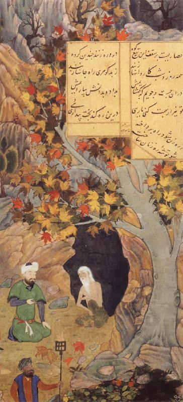 Bihzad The Tree of Life springs from the fount and bows over the saint oil painting picture