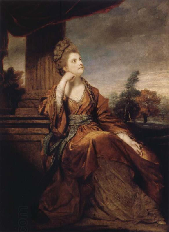 Sir Joshua Reynolds Maria,Duchess of Gloucester