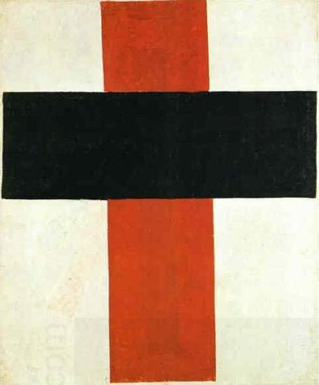 Kazimir Malevich Suprematism oil painting picture